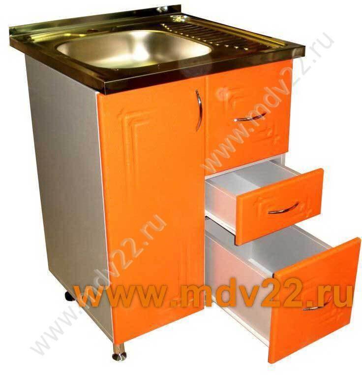 Тумба с мойкой для кухни  самара