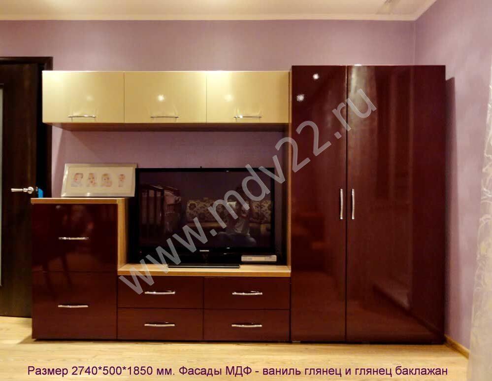 Мебель В Гостиную Глянец В Москве