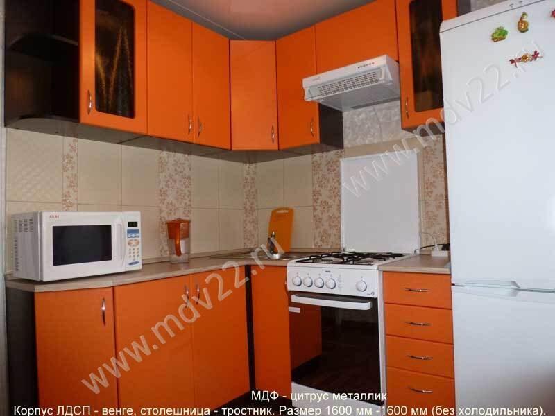 Угловая кухня в хрущевке. МДФ - цитрус металлик. Размер 160 см - 160 см Оранжевая кухня - яркое летнее настроение в