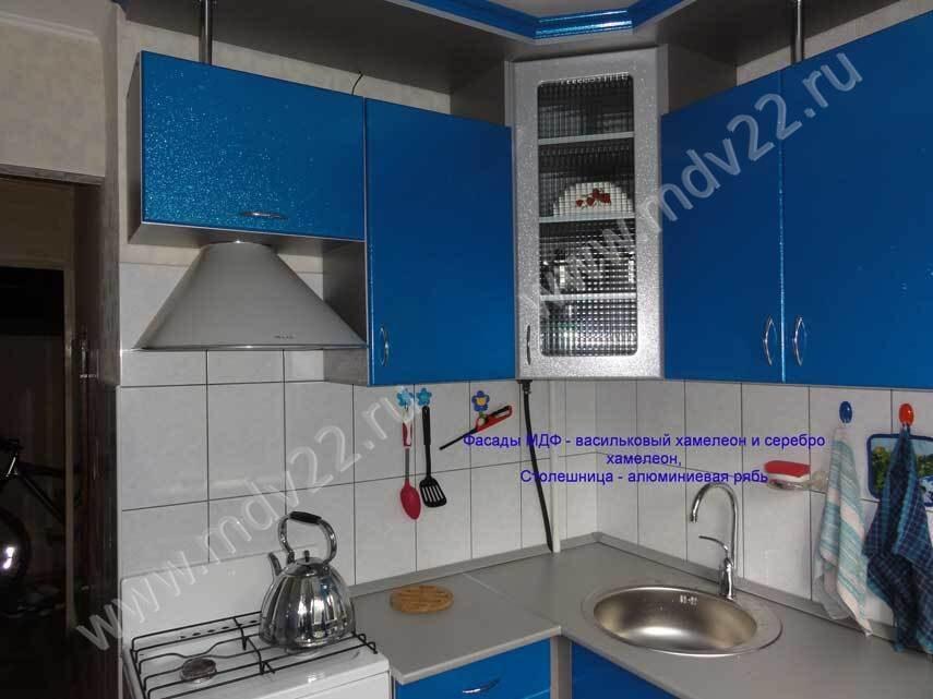 Угловая кухня в хрущевке (МДФ - васильковый хамелеон). Размер 1550 мм -1900 мм