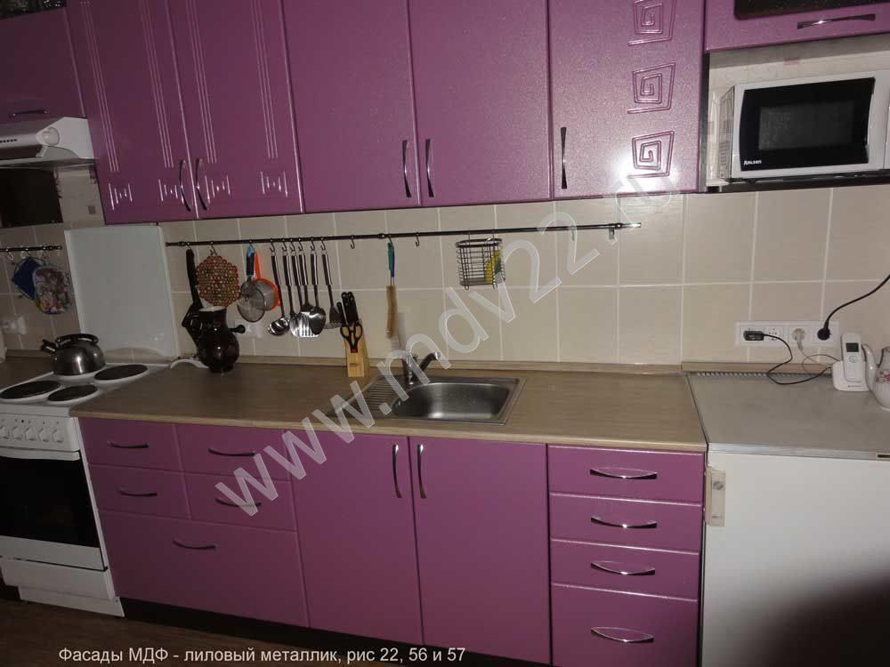Кухонный гарнитур фиолетового цвета фото