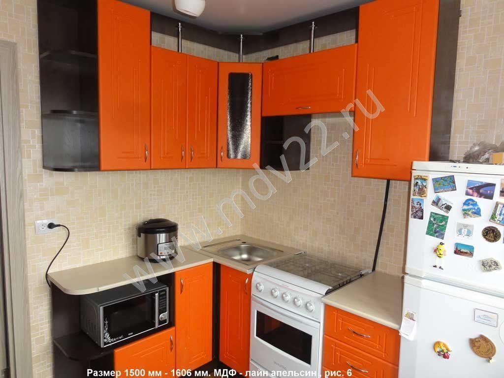 Оранжевая кухня в хрущевке