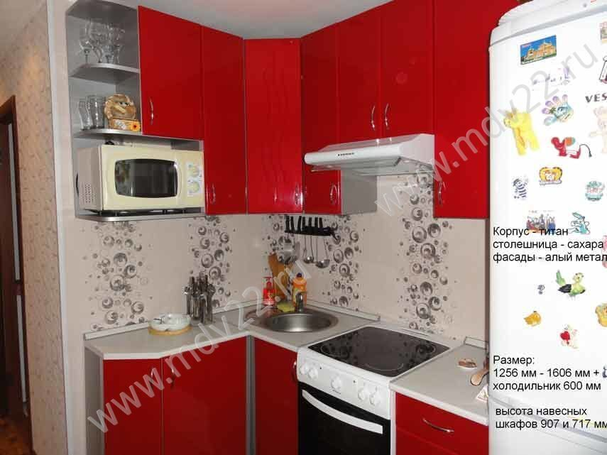 кухня угловая модульная размер 1256 мм 1606 мм мдф алый
