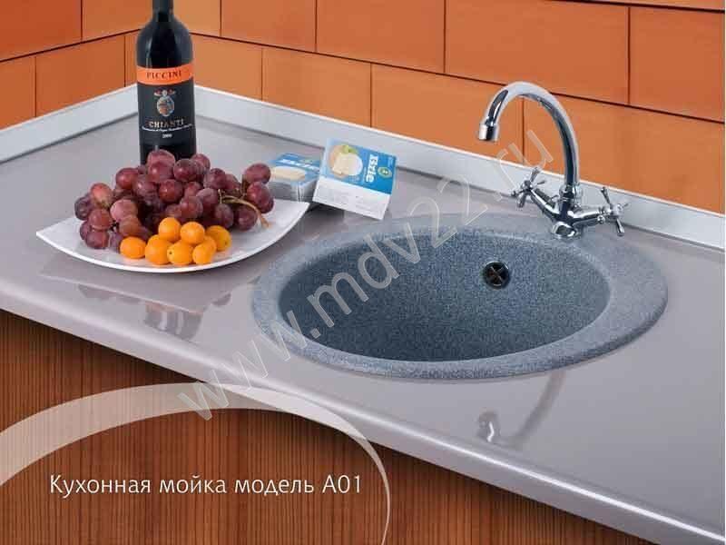 Смеситель и мойка из искусственного камня купить икея новосибирск ванная комната
